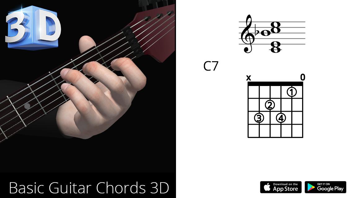 Guitar3D C7