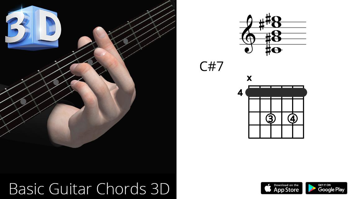 Guitar3D C#7